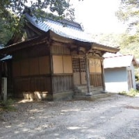 國伝山 東海寺 地蔵院