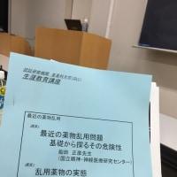 同級会in五反田!