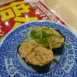 豊浜/くら寿司