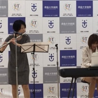 徳島大学病院 music therapyにて