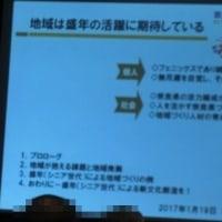 奈良フェニックス大学入学説明会へ。。(^^)v