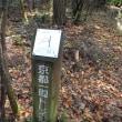 まち歩き左0554 京都一周トレイル 東山コース 59-4