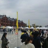 横浜出張 宇都宮餃子祭りin横浜
