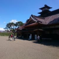 函館 で 三食_3
