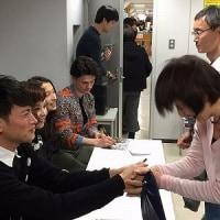 『函館珈琲』DVD発売記念!ありがとうございました!