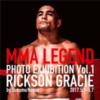 来月「MMA写真展」トークイベントに中村頼永が登壇!ヒクソン・グレイシーの秘話を語る!!