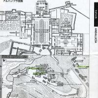 アルハムブラ宮殿 (案内図)
