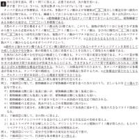 名古屋市立大学・医学部・化学 4