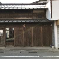 材木座界隈は昭和の香り