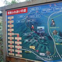 シモンさんと山探検・岩瀬駅から雨引山~吾国山~福原駅
