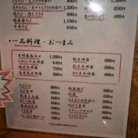 鶴岡市末広町のやぶ蕎麦さんとBarTRASH