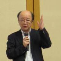 クロージングのご挨拶は斎藤信次氏!