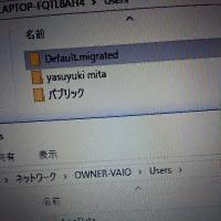 パソコン(Windows7)からパソコン(Windows10)へのデータ移動