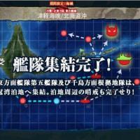【艦これ】2017春E-2乙攻略メモ