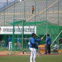 伊勢の倉田山球場で 沢村栄治生誕100周年記念「巨人―日本ハム」のオープン戦☆