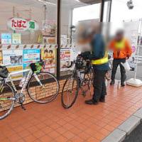 2016BRM1008広島300km_その4