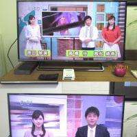 ☆4月29日 [究極の暇ネタ] 胸熱! 山口放送(KRY)の美人アナ!!(その71)