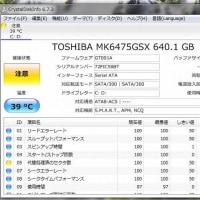 Fujitsu LIFE-BOOK FMV AH42/Gの大修理