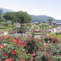 東沢バラ公園など山形の観光