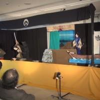 平成29年 新潟大学主催公演 平家女護島