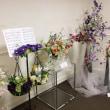 クレイで創るお花の展示会「ルナ・フローラ展」  (東急渋谷本店にて)無事終了致しました!!