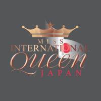 Miss International Queen in Japan