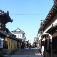 町歩き講座 「富田林寺内町を歩く」-2017年2月