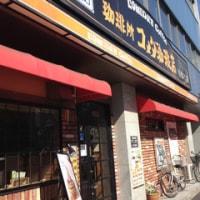 4100km 2週間の旅 その4 (大阪へ)
