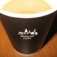 たまにはmachiCafe