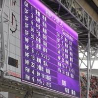2017 J2リーグ第11節 名古屋1-1京都