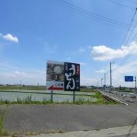 『ときがわ花菖蒲園』へ、通院帰りに・・・(埼玉・ときがわ町)【29.6.14(水)】