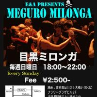 E&A MEGURO MILONGA   6月4日(日)