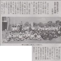 第24回 地域ふれあい奉仕活動が新聞記事として掲載されました!