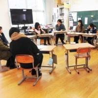 2月24日(金)今年度最後の学級PTA