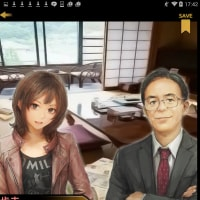 千里の棋譜レビュー・高橋道雄九段キャラ抜粋