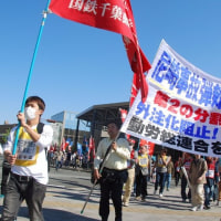 尼崎事故から12年 JRを弾劾し集会・デモ 外注化・戦争・共謀罪に反撃