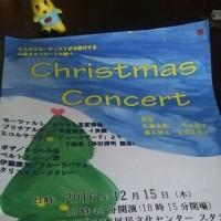 クリスマス☆コンサート/チラシ作成中