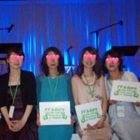 FFハワイツアー2012~4日目~