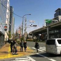 東京は快晴だが風が冷たかった