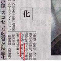 沈黙-サイレンスー№3