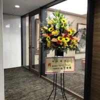 TOSHIKI KADOMATSU TOUR 2017
