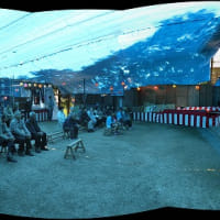 八平神社大祭