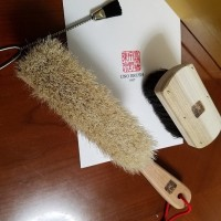 uno brush