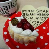 SMAPおめでとう!そしてありがとう!