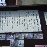 冬の京都観光ー閻魔大王編ー2