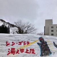 雪壁ウエルカムボード 第5弾
