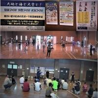 【第4回 障がい者のためのスポーツ交流体験教室】 開催。