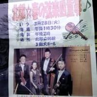 山形Q 練習日誌63-vol.7 (今井記)