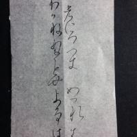 作品その136