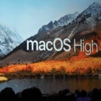 【不具合】macOS High Sierraアップグレードによる不具合及びその対策まとめ
